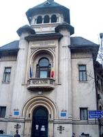 Tribunal Prahova