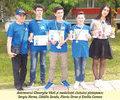 Sahistii de la CSM Ploiesti medaliati la Nationalele de copii si juniori