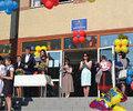 Profesori din Prahova au participat la incheierea anului scolar in Republica Moldova