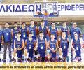 """Nationala """"U20"""" a Romaniei a incheiat pe locul 10 Campionatul European din Grecia"""