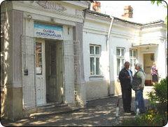 Grupul pensionarilor un fel de a doua casa pentru cei varstnici